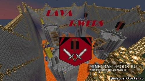 Карта Lava Towers [PvP Lan Map] для Minecraft