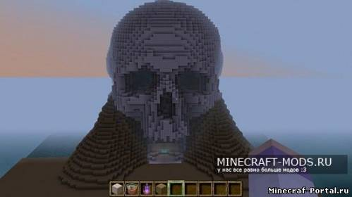 Карта Skull Mountain Restaurant для Minecraft