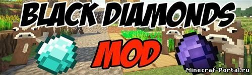 Мод Black Diamonds для Minecraft 1.7.10/1.7.2/1.6.4/1.6.2/1.5.2