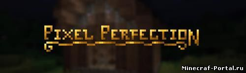 Ресурс-пак Pixel Perfection для Minecraft 1.8.4/1.7.10/1.7.2/1.6.4/1.6.2